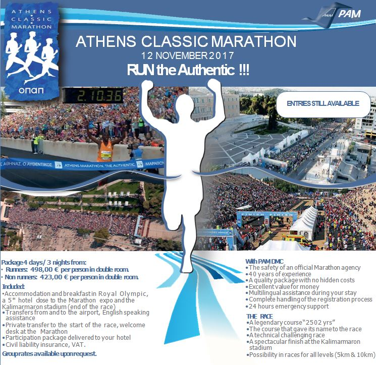Run the Authentic with PAM DMC! 4D/3NIGHTS in Royal Olympic Hotel from 498€