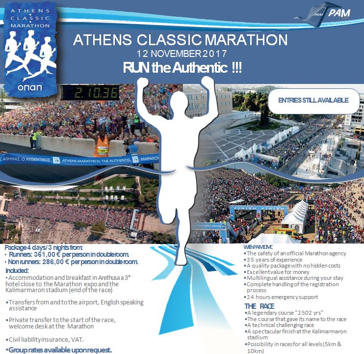 Run the Authentic with PAM DMC! 4D/3NIGHTS in Arethusa Hotel from 361�