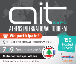 Come meet us at Athens Tourism Expo